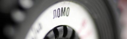 Lomographie : la nouvelle vague de la photographie argentique